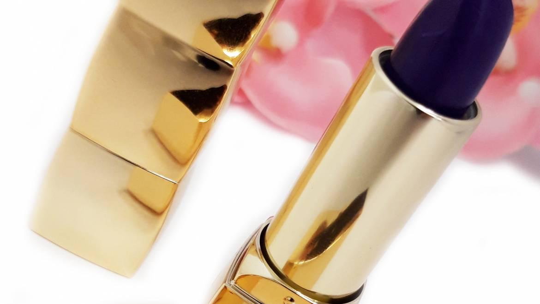 Magnificent Lipstick